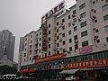 广济医院 - panoramio.jpg