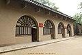 延安枣园 周恩来旧居 Zhou Enlai's house, Zaoyuan - panoramio.jpg