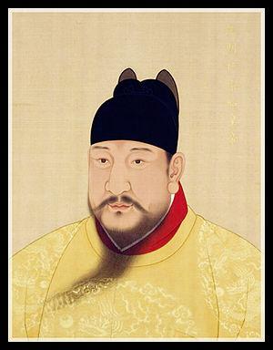 Hongxi Emperor - Image: 明仁宗