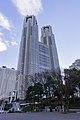 東京都廳舍 (16177530016).jpg