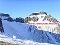 白头山5号国境线 - panoramio.jpg