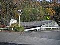県道405号 富士橋東詰 - panoramio.jpg