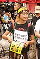 臺灣遊行抗議中國臺商企圖併購壟斷媒體扼殺新聞自由 Taiwanese protest against media-monopoly attempts from China.jpg