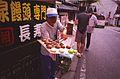 試食 - 元祖温泉饅頭専門店 長寿店 (7971950890).jpg