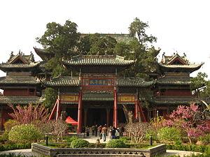 Yuncheng - Haizhou Guandi Temple