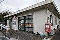 青ヶ島郵便局 2017 (32764026181).jpg
