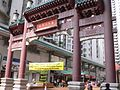 香港仔廣場 - panoramio.jpg