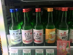 Fruit soju - 과일소주 진열