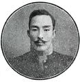 박중양3.PNG