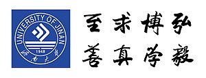 University of Jinan - Motto of University of Jinan