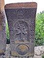 -Մասրուց Անապատի խաչքարերից (2).jpg