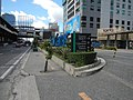 01910jfQuezon Avenue MRT Station North EDSA Buildings Eton Centrisfvf 03.jpg
