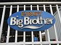 03889jfChurches Buildings West North Avenue Roads Edsa Barangays Quezon Cityfvf 06.JPG