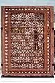 0 Écran de fenêtre 'jali' à décor géométrique -MAO 2044 - Louvre.JPG