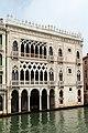 0 Venise, la Ca' d'Oro (4).JPG