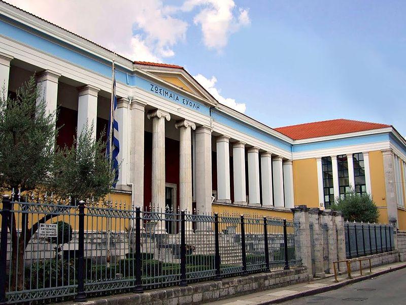 File:1ο Γυμνάσιο Ιωαννίνων 3.jpg