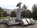 1. Пам'ятний знак на честь загиблих в локальних війнах, Рівне.JPG