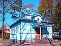 1059. St. Petersburg. Church of Eugene.jpg