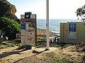 11-12-2016, Info board, Praia dos Aveiros, Albufeira.JPG