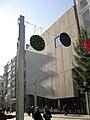 116 Museu de Granollers, c. Anselm Clavé 40.jpg
