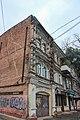 12-101-0200 Доходний будинок Старокозацька 16.jpg