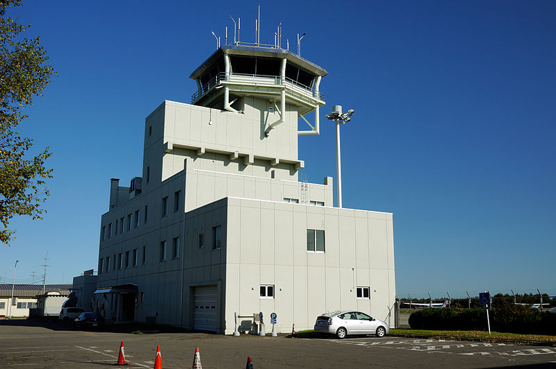 Obihiro Japan  city pictures gallery : 131012 Obihiro Airport Hokkaido Japan04n Wikimedia Commons