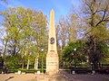 1324. St. Petersburg. Obelisk in place of Pushkin's duel with Dantes.jpg