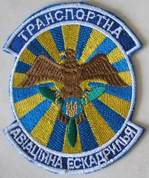 15th Transport Aviation Brigade (Ukraine) - Image: 15tbrtae