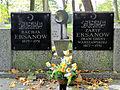 181012 Muslim cemetery (Tatar) Powązki - 42.jpg