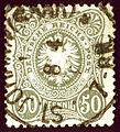 1880 Reich 50Pfg Saar Mi44.jpg