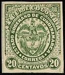 1885 20c EU de Colombia Cundinamarca unused Yv15 Mi14.jpg