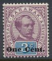1889sarawakOneCentopt3cRaja.jpg