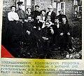 1892. Медработники Карповского рудника, участвовавшие в борьбе с холерой.jpg
