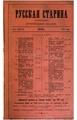 1913, Russkaya starina, Vol. 155.pdf