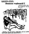 1915-ianuarie-8-ADEVARUL-Romania-vegheaza.jpg