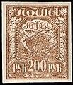 1921 CPA 9.jpg