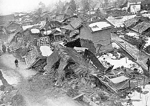 1927 Kita Tango earthquake - 1927 Kita-Tango Earthquake damage at Mineyama