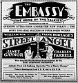 1928 - Embassy Theater - 20 Aug MC - Allentown PA.jpg
