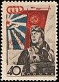 1938 CPA 591.jpg