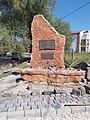 1956 Hungarian Revolution memorial, Egyetem Street, 2020 Piliscsaba.jpg