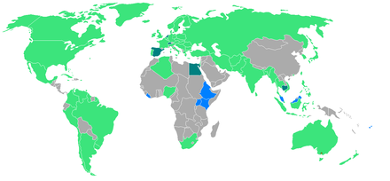 Participating countries, those making their debut are shown in blue. 1956 Summer Olympic games countries.png