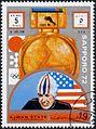 1972 stamp of Ajman Dianne Holum.jpg