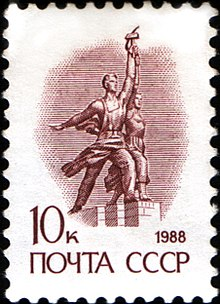 5c9da747a Nuevo hombre soviético - Wikipedia, la enciclopedia libre