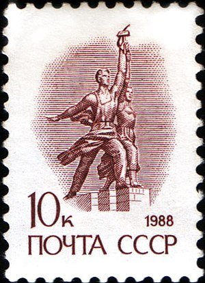Propaganda in the Soviet Union - Worker and Kolkhoz Woman commemorated in a stamp