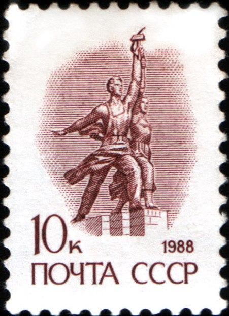 1988 CPA 6017