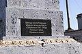 1 братська могила радянських воїнів Лобойківка1.jpg