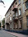 1 Pavlova Street, Lviv (01).jpg