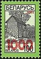 2001. Stamp of Belarus 0434.jpg