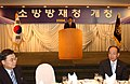 2004년 6월 서울특별시 종로구 정부종합청사 초대 권욱 소방방재청장 취임식 DSC 0130.JPG