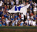 20080708 Oversized Cubs Win Flag.jpg